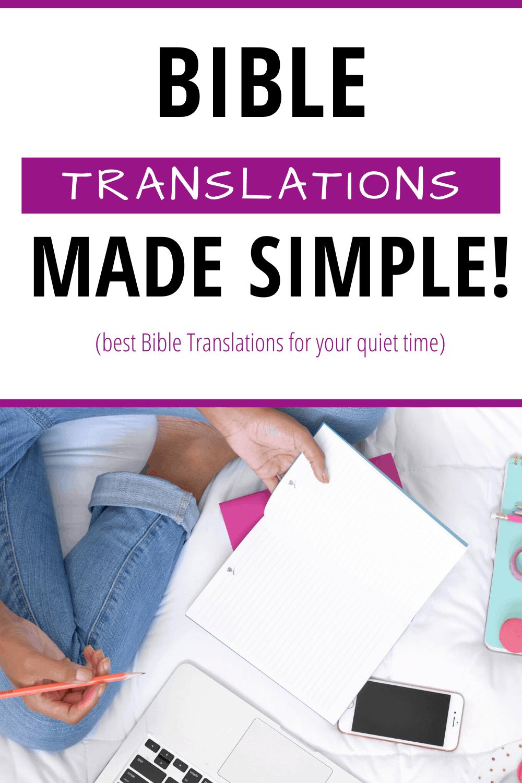 Bible Translation Comparison